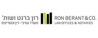 רון ברנט ושות', עורכי דין ונוטריונים
