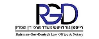 רייסמן גור דויטש משרד עורכי דין ונוטריון