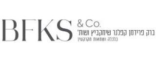 ברק פרידמן קפלנר שימקביץ ושות', כלכלה ושמאות מקרקעין