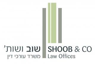 שוב ושות' משרד עורכי דין