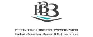 הרטבי בורנשטיין בסון ושות', משרד עורכי דין