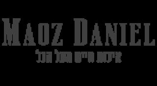 מעוז דניאל – חברה קבלנית לבניה בע