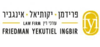פרידמן, יקותיאל, אינגביר – עורכי דין