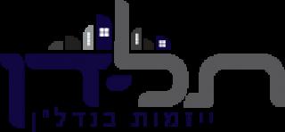 תל-דן יזמות נדל