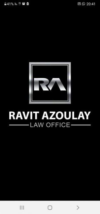 רוית אזולאי משרד עורכי דין