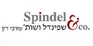 שפינדל ושות' - משרד עורכי דין