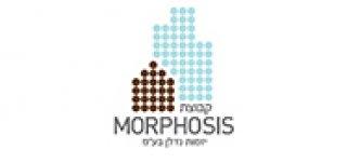 קבוצת מורפוזיס יזמות נדלן בע