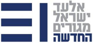 אלעד ישראל מגורים החדשה