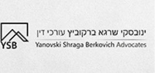 ינובסקי שרגא ברקוביץ, עורכי דין