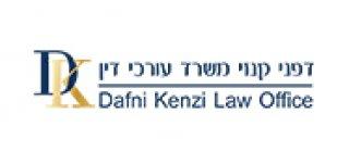 דפני קנזי משרד עורכי דין