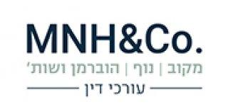 MNH&Co. - מקוב נוף הוברמן ושות'