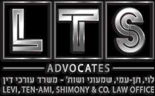 לוי, תן עמי ושות' – משרד עורכי דין