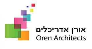 אורן אדריכלים ויועצים 1972 בעמ