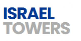 מגדלי ישראל