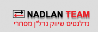NadlanTeam
