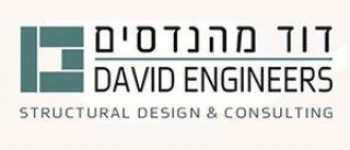 דוד מהנדסים