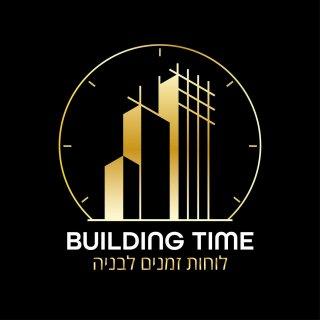 Buildingtime